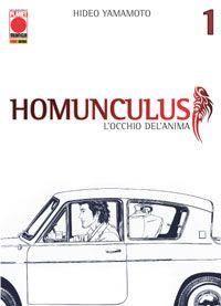 HOMUNCULUS  1/5 RISTAMPE  ( 3 E 5 RISTAMPE FUORI CATALOGO)