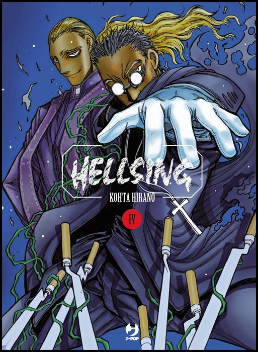 HELLSING NEW EDITION #     4