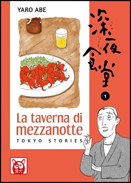 LA TAVERNA DI MEZZANOTTE - TOKYO STORIES #     1