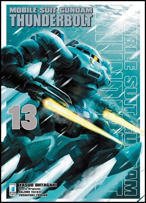 GUNDAM UNIVERSE #    76 - MOBILE SUIT GUNDAM THUNDERBOLT 13