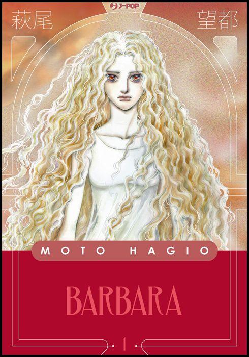 MOTO HAGIO COLLECTION - BARBARA #     1