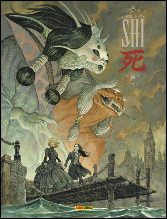 SHI #     3: VENDETTA!
