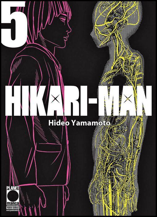 HIKARI-MAN #     5