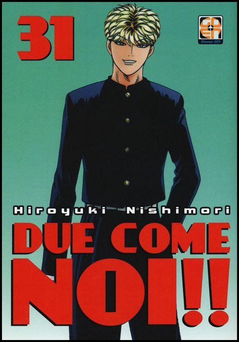 HIRO COLLECTION #    53 - DUE COME NOI 31