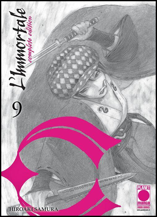 L'IMMORTALE COMPLETE EDITION #     9