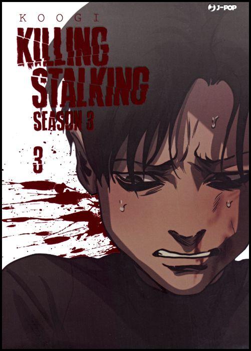 KILLING STALKING SEASON 3 #     3