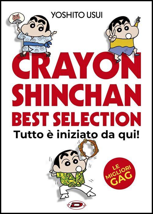 CRAYON SHINCHAN BEST SELECTION - TUTTO È INIZIATO DA QUI! - LE MIGLIORI GAG