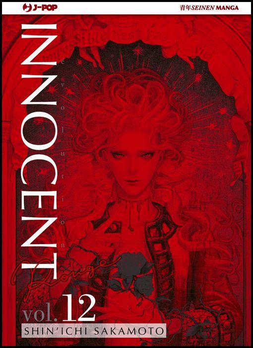 INNOCENT ROUGE #    12 - 1A TIRATURA + ILLUSTRATION CARD AUTOGRAFATA