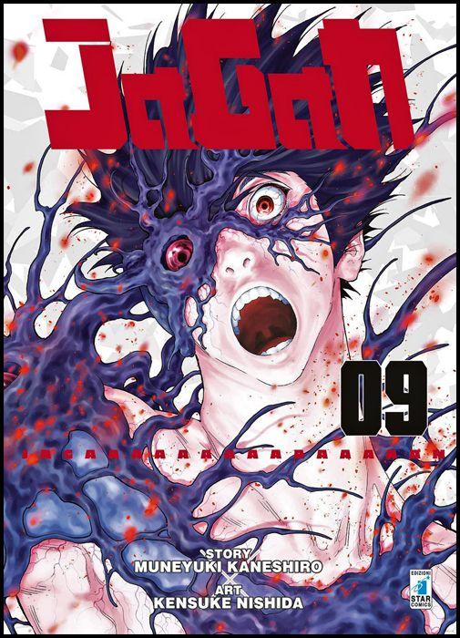 POINT BREAK #   245 - JAGAN 9