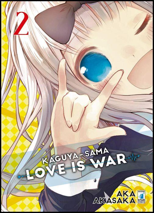 FAN #   252 - KAGUYA-SAMA: LOVE IS WAR 2