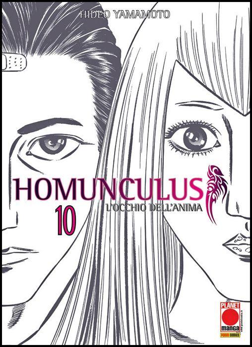 HOMUNCULUS #    10 - 2A RISTAMPA