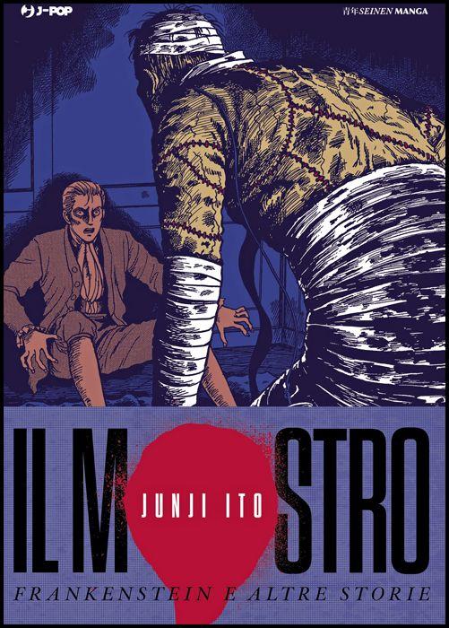 JUNJI ITO COLLECTION - IL MOSTRO - FRANKENSTEIN E ALTRE STORIE