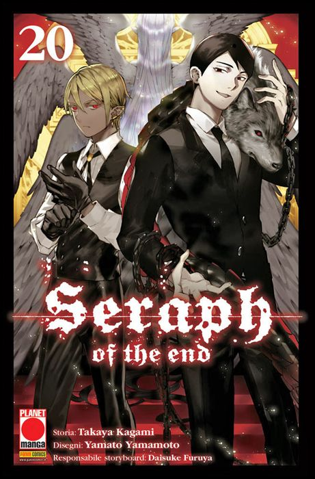 ARASHI #    33 - SERAPH OF THE END 20