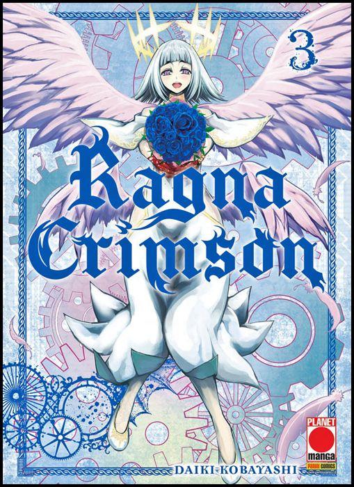 RAGNA CRIMSON #     3