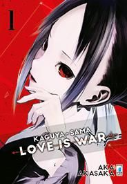 FAN #   251 - KAGUYA-SAMA: LOVE IS WAR 1 + GADGET