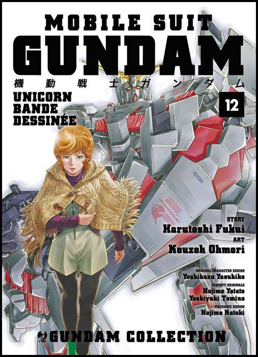 GUNDAM COLLECTION - MOBILE SUIT GUNDAM UNICORN BANDE DESSINEE #    12