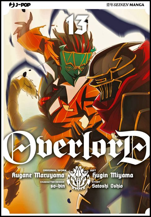 OVERLORD #    13