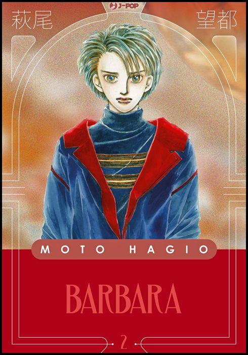 MOTO HAGIO COLLECTION - BARBARA #     2