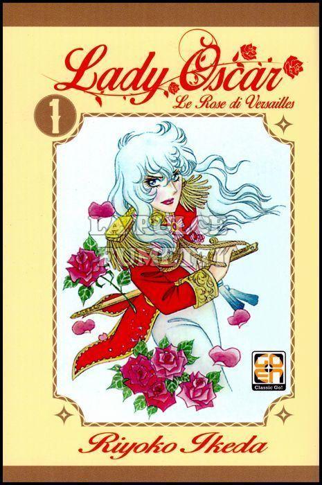 LADY COLLECTION - LADY OSCAR - LE ROSE DI VERSAILLES 1/12