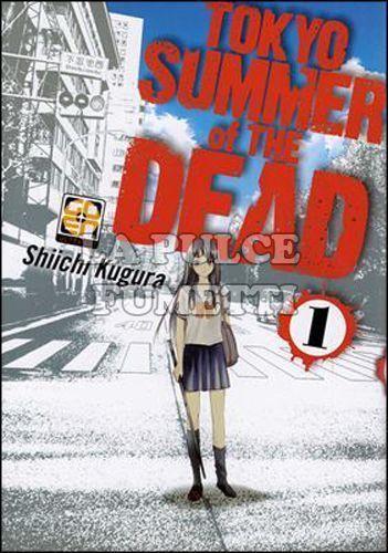 TOKYO SUMMER OF THE DEAD 1/4 COMPLETA