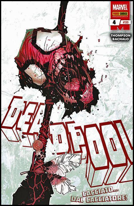 DEADPOOL #   155 - DEADPOOL 4