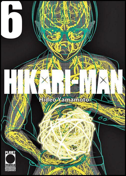 HIKARI-MAN #     6