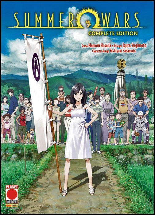 SUMMER WARS - COMPLETE EDITION