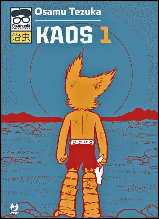 OSAMUSHI COLLECTION - KAOS #     1