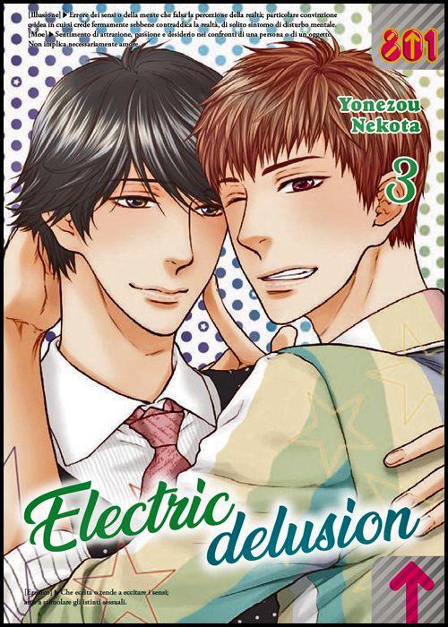 ELECTRIC DELUSION #     3