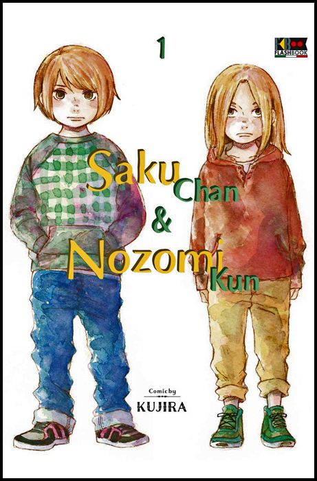 SAKU-CHAN & NOZOMI-KUN #     1