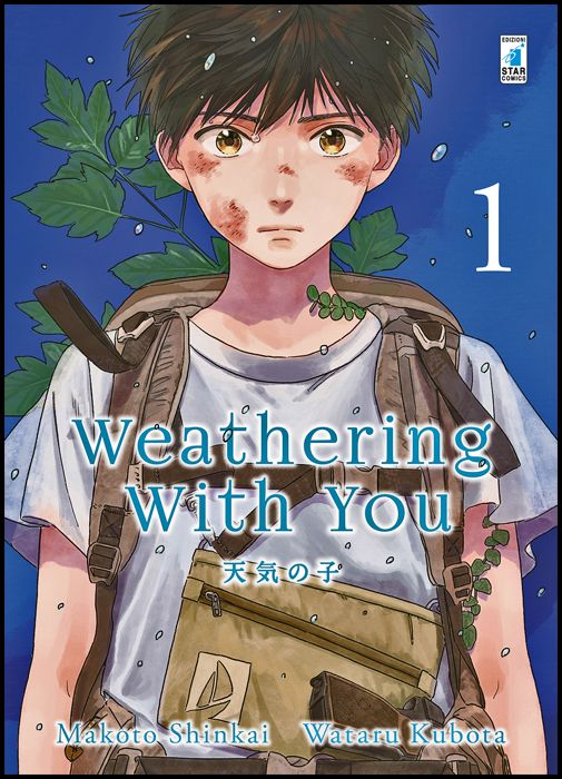 WEATHERING WITH YOU #     1