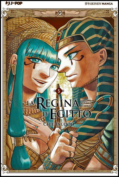 LA REGINA D'EGITTO - L'OCCHIO AZZURRO DI HORUS #     5
