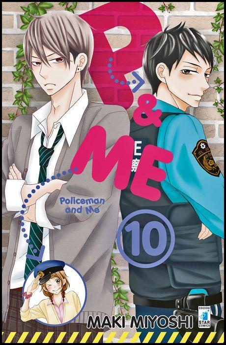 EXPRESS #   245 - P&ME - POLICEMAN AND ME 10