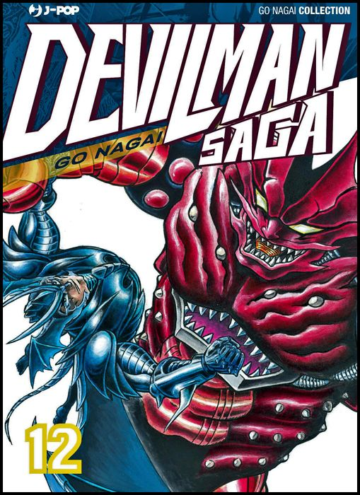GO NAGAI COLLECTION - DEVILMAN SAGA #    12