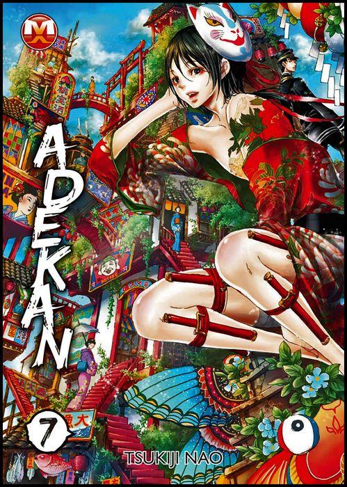 ADEKAN #     7