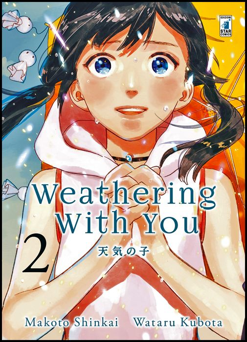 WEATHERING WITH YOU #     2
