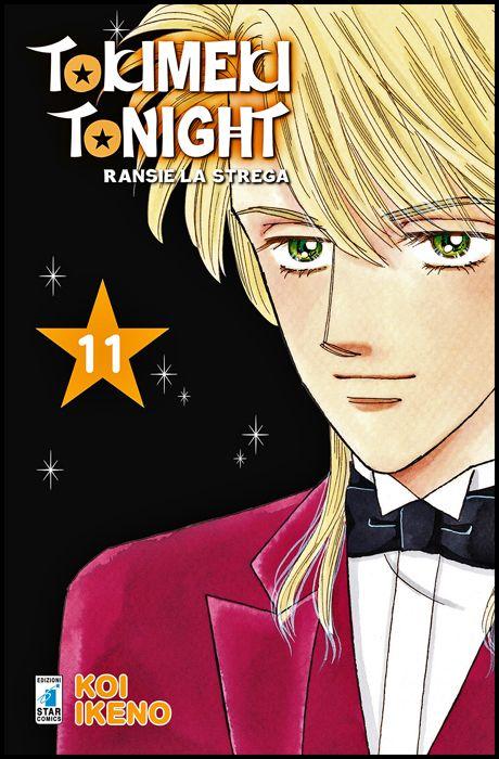 TOKIMEKI TONIGHT - RANSIE LA STREGA NEW EDITION #    11