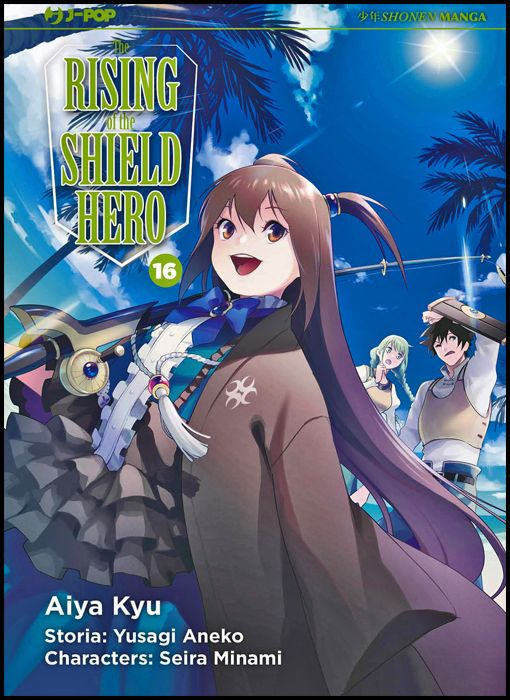 THE RISING OF THE SHIELD HERO #    16