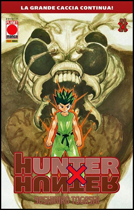 HUNTER X HUNTER #    21 - 2A RISTAMPA