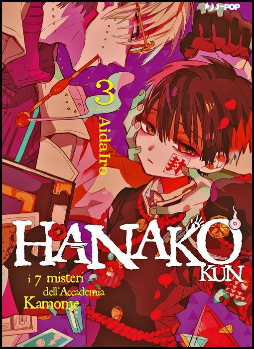 HANAKO-KUN #     3
