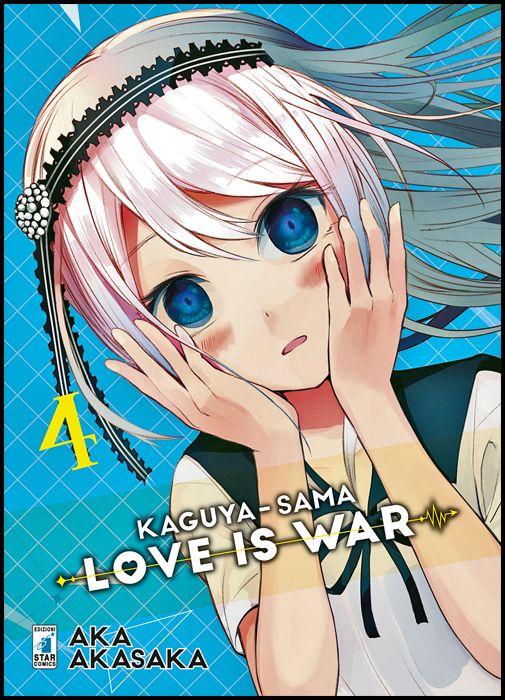 FAN #   255 - KAGUYA-SAMA: LOVE IS WAR 4