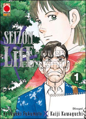 SEIZON LIFE  1/3 COMPLETA NUOVI