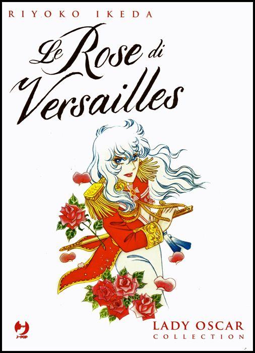 LE ROSE DI VERSAILLES BOX - VOLUMI 1-2-3-4-5 - LADY OSCAR COLLECTION
