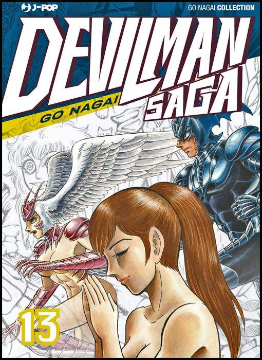 GO NAGAI COLLECTION - DEVILMAN SAGA #    13