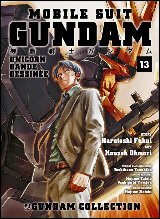GUNDAM COLLECTION - MOBILE SUIT GUNDAM UNICORN BANDE DESSINEE #    13