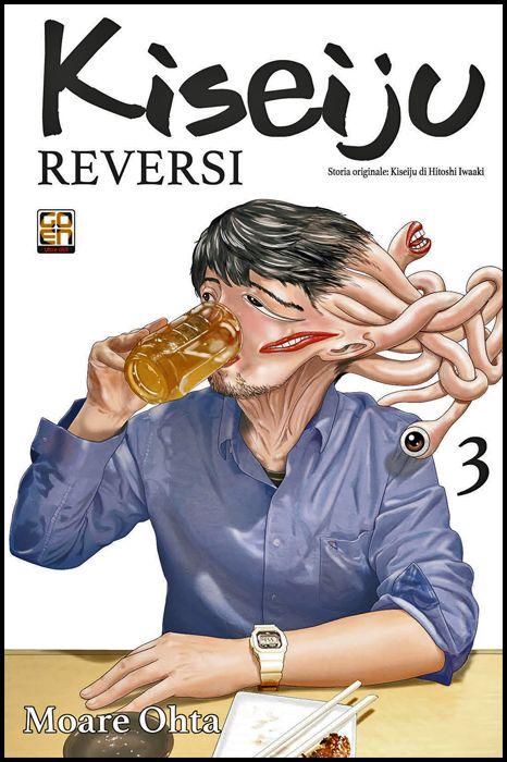 CULT COLLECTION #    53 - KISEIJU REVERSI 3