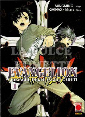 MANGA TOP #- EVANGELION  CRONACHE DEGLI ANGELI CADUTI 1/4  COMPLETA