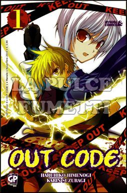 GP FICTION - OUT CODE  1/3 COMPLETA