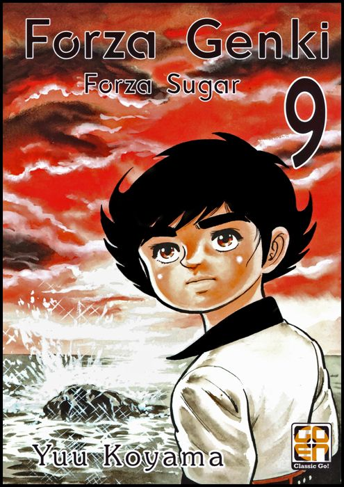 DANSEI COLLECTION #    34 - FORZA GENKI! 9 - ( FORZA SUGAR )