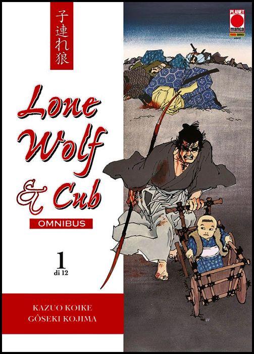 LONE WOLF & CUB OMNIBUS #     1